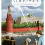 Online Store for Official LDS Church Products