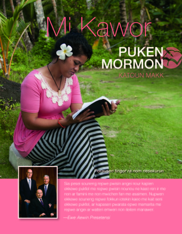 Chuukese-book-mormon_Page_1