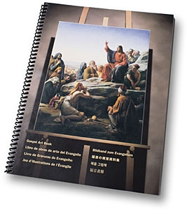 New Gospel Art Book