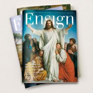Share LDS Magazines