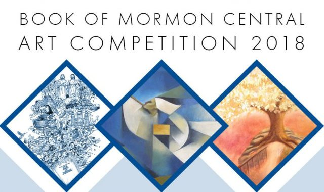 Book of Mormon Art Competition 2018