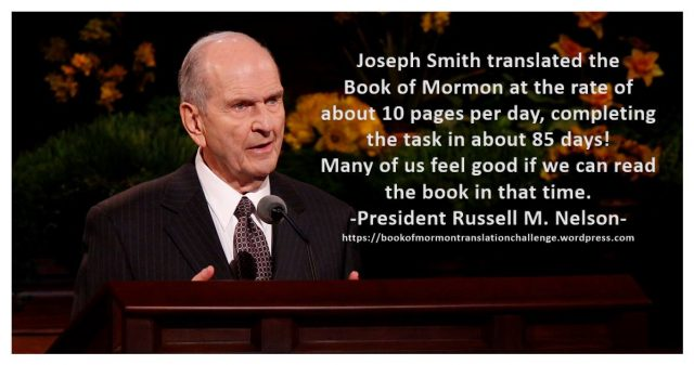 2018 Book of Mormon Translation Challenge