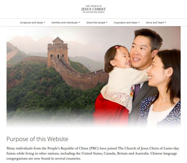 LDS Church Website For Chinese Nationals