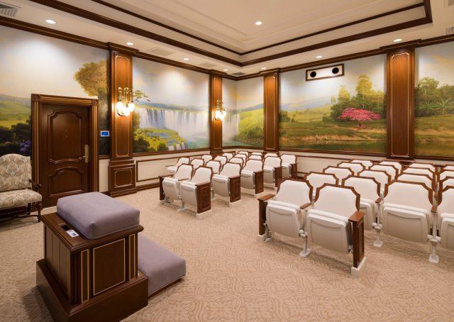 endowment-room