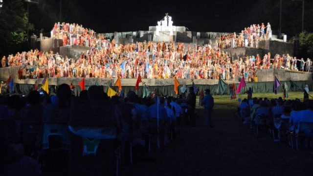 Watch Video of the Hill Cumorah Pageant